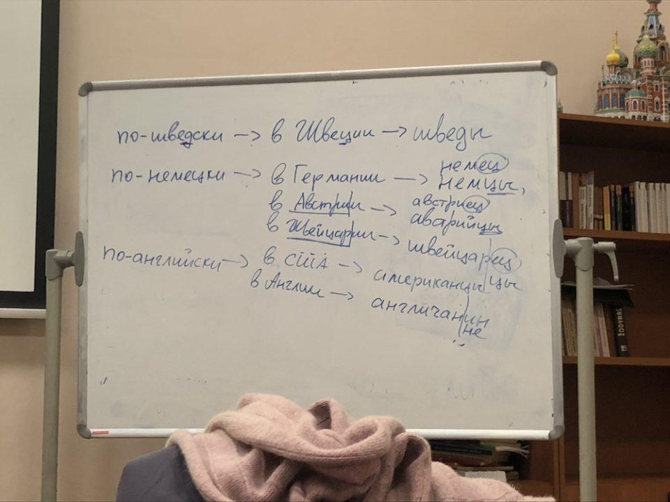 Tableau d'un cours de russe © Clara Delcroix