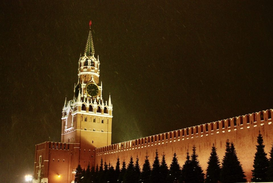 Kremlin, Moscou © Clara Delcroix